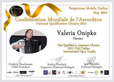 """Переможці ХІІІ міжнародного конкурсу баяністів-акордеоністів """"Perpetuum Mobile"""""""