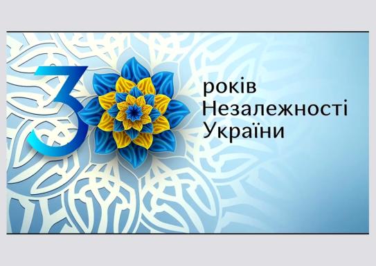 ТНТ Барви Зведений гопак концерт до 30 річчя незалежності України