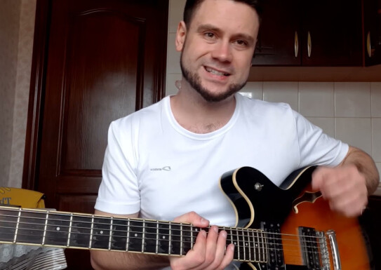 """Майстер-класпо класу """"гітара""""викладач Олексі Клочко"""